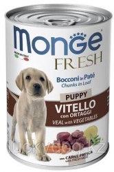 Консерва Monge Dog Fresh Puppy Veal/Veg 400г