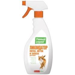 Ликвидатор Умный спрей пятен, запаха и меток для кошек, 500 мл