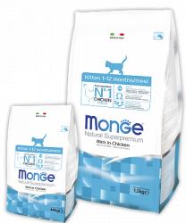 Сухой корм Monge Cat Kitten 10 кг