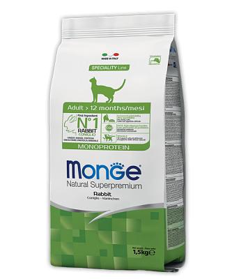 Сухой корм монопротеиновый Monge Cat Rabbit 10 кг