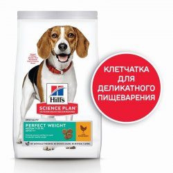 Сухой корм Hill's Science Plan Perfect Weight для взрослых собак средних пород, с курицей 12 кг