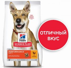 Сухой корм Hill's Science Plan Performance для взрослых собак, с курицей 12 кг