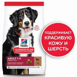 Сухой корм Hill's Science Plan для взрослых собак крупных пород, с ягненком и рисом 12 кг