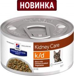 Влажный корм Hill's Prescription Diet k/d Рагу, с курицей и добавлением овощей для кошек 82 г
