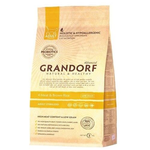Сухой корм Grandorf CAT 4 Meat&Rice PROBIOTIC STERILISED 2 кг.