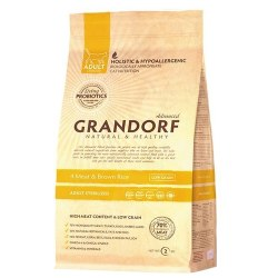 Сухой корм Grandorf CAT 4 Meat&Rice PROBIOTIC STERILISED 2 кг.