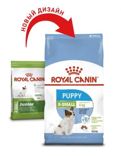 Корм Royal Canin X-Small Puppy НА РАЗВЕС 1 кг