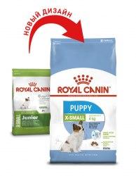 Корм Royal Canin X-Small Puppy 1 кг