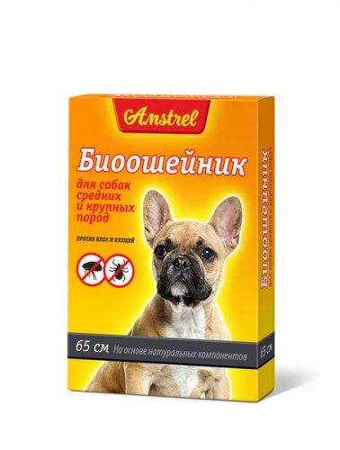 Биоошейник Amstrel черный для собак, 65 см