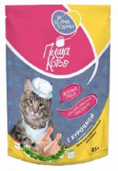 Консерва ЗА КОРМА РОДИНЫ Пища котов с курочкой, кусочки в соусе, 85 г