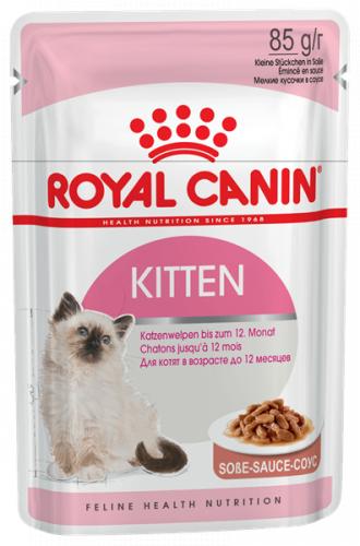 Консерва Royal Canin Kitten in Gravy 1шт/85г