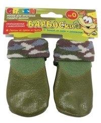 Носки БАРБОСки д/собак, высокое латексное покрытие, цвет - зеленый
