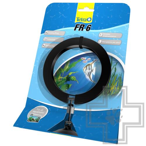 Кормушка Tetra FR 6 Feeding Ring для рыб