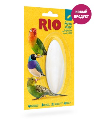 Кость сепии RIO минеральный корм для декоративных птиц, 1 шт