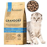 Сухой корм Grandorf CAT 4 Meat&Rice PROBIOTIC STERILISED НА РАЗВЕС 100г.
