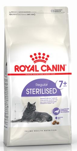 Сухой корм Royal Canin STERILISED +7 - 0,4 кг