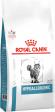 Сухой корм Royal Canin HYPOALLERGENIC FELINE - 0,4 кг