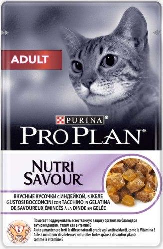 Консерва Pro Plan для взрослых кошек, кусочки с индейкой в желе 24шт/85г