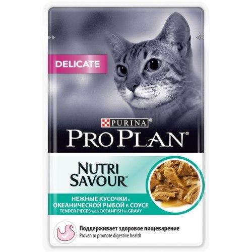 Консерва Pro Plan для взр.кошек с чувствительным пищеварением, с океанической рыбой в соусе 24 шт/85 г