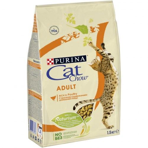 Сухой корм Cat Chow Cat Chow для взрослых кошек (индейка / курица) - 15 кг