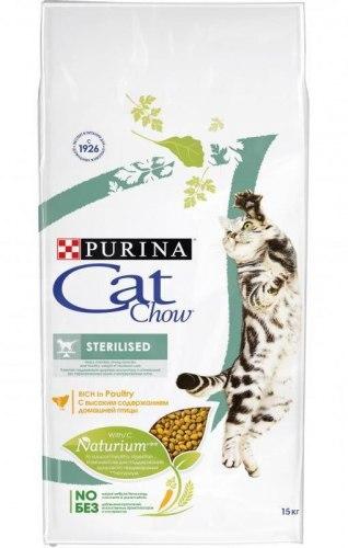Сухой корм Cat Chow Cat Chow для стерелизованных кошек и кастрированных котов- 15 кг