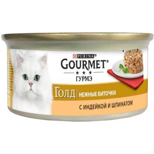 Влажный корм GOURMET Gold нежные биточки индейка и шпинат, 12шт*85г