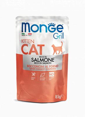 Влажный корм Monge CAT GRILL POUCH Kitten Salmon 85г
