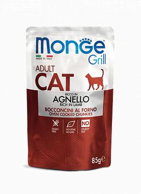 Влажный корм Monge CAT GRILL POUCH Lamb 85г