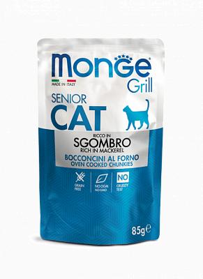 Влажный корм Monge CAT GRILL POUCH Senior Mackerel 85г