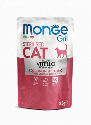 Влажный корм Monge CAT GRILL POUCH Adult Sterilised Veal 85г