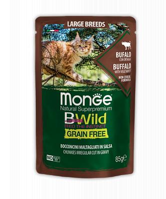 Влажный корм Monge CAT GRILL POUCH BWILD Kitten Bufalo/veg 7шт*85г