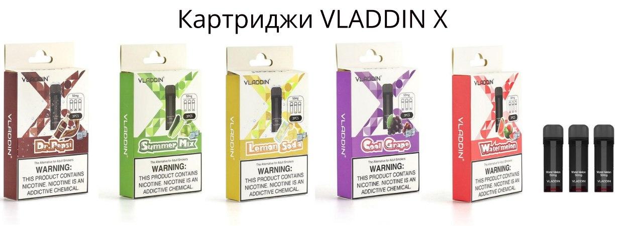 Электронные сигареты в павлодаре где купить купить арому для электронных сигарет