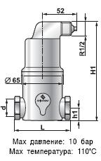 Сепаратор микропузырьков Spirovent Air AA022 Spirotech