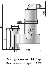 Сепаратор микропузырьков Spirovent Air Vertical AA022V Spirotech