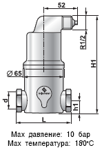 Сепаратор микропузырьков Spirovent Air Solar AA022/008 Spirotech