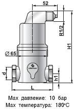 Сепаратор микропузырьков Spirovent Air / высокая температура / нержавеющая сталь AISI 316 AA125/R002 Spirotech