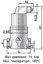 Сепаратор микропузырьков Spirovent Air / высокая температура / высокое давление / нержавеющая сталь AISI 316 AA125/R004 Spirotech