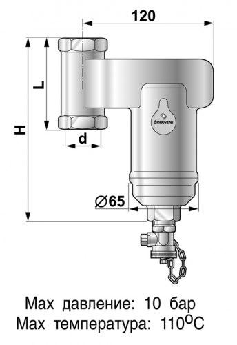 Сепаратор шлама Spirovent Dirt Vertical / вертикальное подсоединение AE022V Spirotech