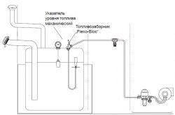 Узел отбора топлива для однотрубных систем Oventrop Flexo-Bloc