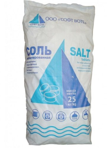 Соль таблетированная 25 кг Софт- Воте пищевая поваренная