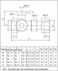 """Expa-Con колпачковый клапан Oventrop Ду 32, 1 1/4""""ВР, PN10, латунь, с пломбир.устройствомвом."""