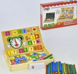 Деревянная игра Математика , двусторонняя доска С 35759