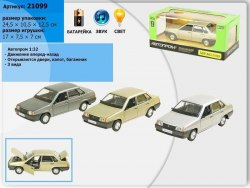 Автомодель (1:22) ВАЗ-21099 Наш Автопром