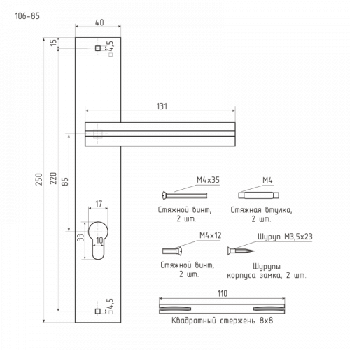 Ручка на планке Нора-М 106-85мм