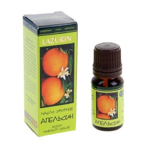Апельсиновое масло LAZURIN 10мл