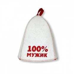"""Шапка банная 100% мужик"""" войлок белый Главбаня"""