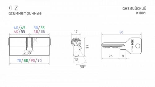 Цилиндровый механизм Нора-М ECO Z Л ключ/ключ асимметричный