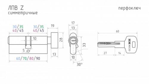 Цилиндр механический Нора-М ECO Z ЛПВ ключ/вертушка