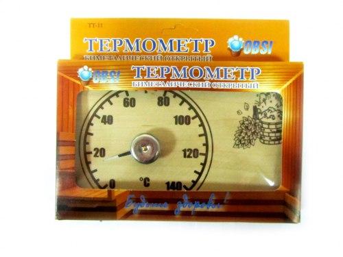 Термометр (открытый, прямоугольный) OBSI ТТ-11