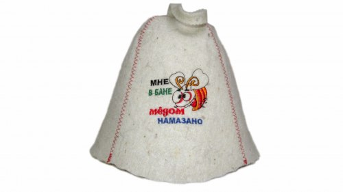 Шапка банная для бани и сауны Мне в бане медом намазано OBSI 131025